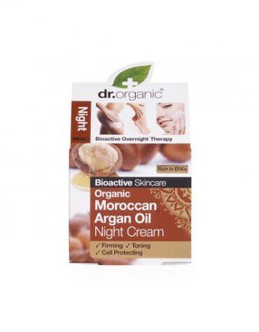 Cuidate con nuestros productos de línea facial Crema de noche de aceite de Argán Marroquí50ml
