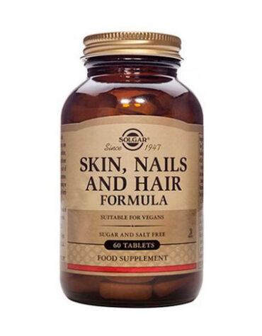 Cuidate con las vitaminas FÓRMULA PELO, PIEL Y UÑAS.60 Comprimidos.